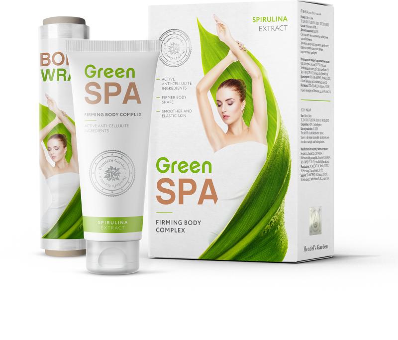Green Spa - za brz rezultat   - minus 6 cm na struku za 30 dana